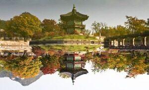 Vers Le Jardin, Palais Gyeongbok, Traditionnel